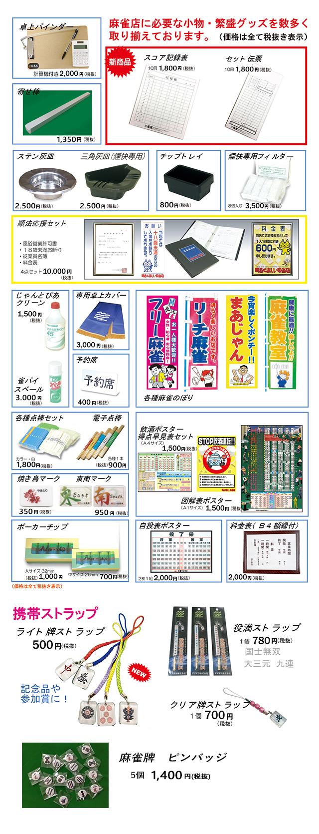 goods_new_201711